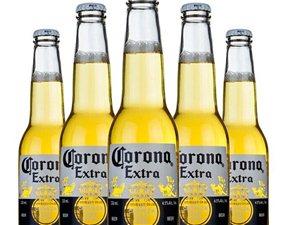 [啤酒��惠批�l]博�_也有科�_娜特�啤酒 加��檬 ��惠券