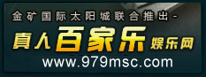 [申博太�城���]�M100返30元��惠券