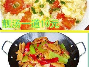 辣椒炒肉��惠券