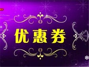 [重�c海逸汽�用品有限公司]年末美容套餐��惠,�S家�利,�F金回���惠券