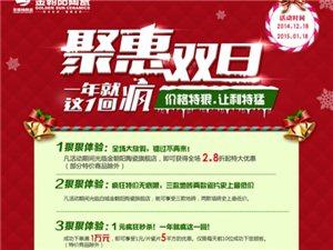 金朝阳陶瓷旗舰店,聚惠双旦 一年就疯这1回,价格特狠,让利特猛!