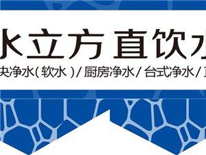 [金乡水立方国际净水中心]折扣8.8折优惠券