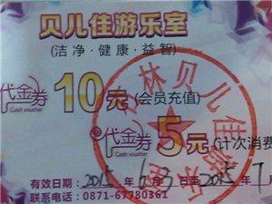[��杭延�肥�]抵�督痤~5元��惠券