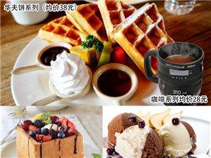 【吃货召集令】《寻味榕江》试吃团第三期《制片人咖啡》