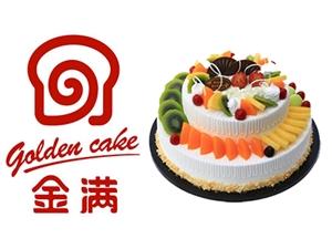 萧县金满蛋糕