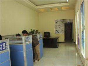 罗甸在线电子商务运营中心
