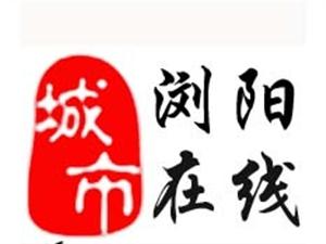 澳门网上投注官网心理学研究会