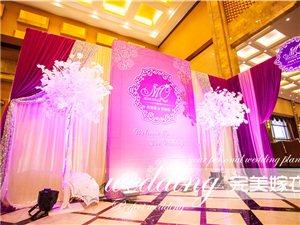 紫色婚�Y