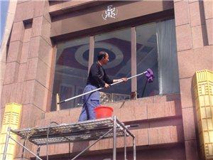 金沙国际网上娱乐官网雄关及时雨保洁清洗家政公司