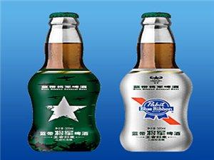 蓝带啤酒古蔺总经销