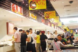 轩诚美食广场诚信购物5楼店