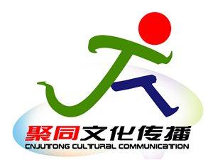 优发娱乐官网市聚同文化传播有限公司