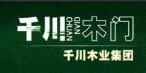 桐城千川木门