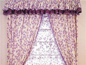 清爽优雅窗帘 C1203-20-1