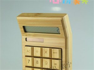畲乡竹木制品店