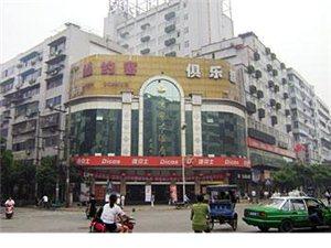 优发娱乐官网大酒店