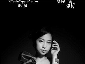 晶晶,婚礼司仪