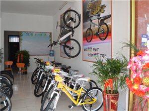 罗甸坎普自行车俱乐部