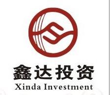�州鑫�_投�Y管理咨�有限公司