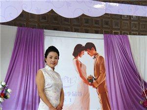筱芳,婚礼策划