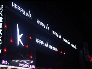 Happy�K量�式KTV