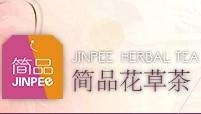 新健康保健茶产品商贸中心