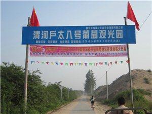 西安锦秀河山生态农业发展有限公司