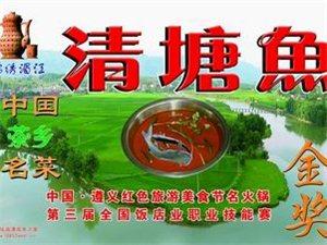 锦绣湄江餐饮有限公司