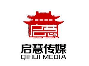 山西启慧文化传媒有限公司