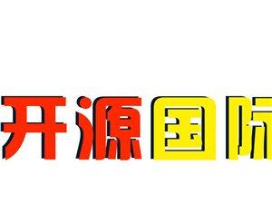 湖口�_源���H影城