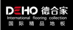 德合家国际精品地板
