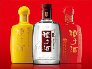 宿州新时代糖酒有限责任公司