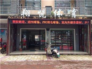 宜春市翔���w育文化�l展有限公司