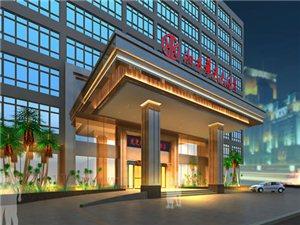 华龙华天大酒店
