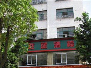 龙南胜斌酒楼