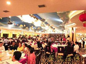 珠海宝胜园餐饮