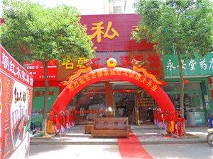 寻乌县名朝红木家具馆