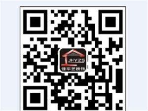 海南佳�A��b��O�工程有限公司白沙分公司