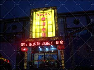 【皇氏婚典】临潼黄酒会馆 琰续浪漫,梦亦相随高端婚展示