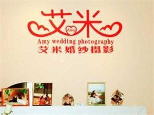 艾米婚纱摄影(龙岩店)