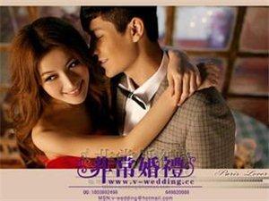 珠海市永恒非常婚礼摄影有限公司