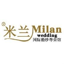 米兰婚纱摄影尊荣馆