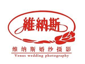 凤冈维纳斯婚纱摄影