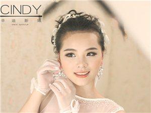 周口CINDY新娘跟妆