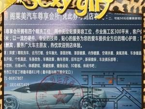 龙阳广告策划七夕节派礼