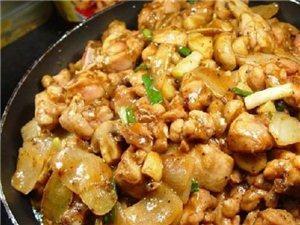 黑胡椒蘑菇炒鸡