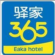 唐县驿家365连锁酒店