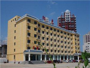 平泉阳光酒店