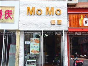 MoMo餐吧