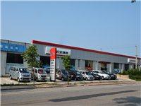 招远市远轮汽车销售服务有限公司